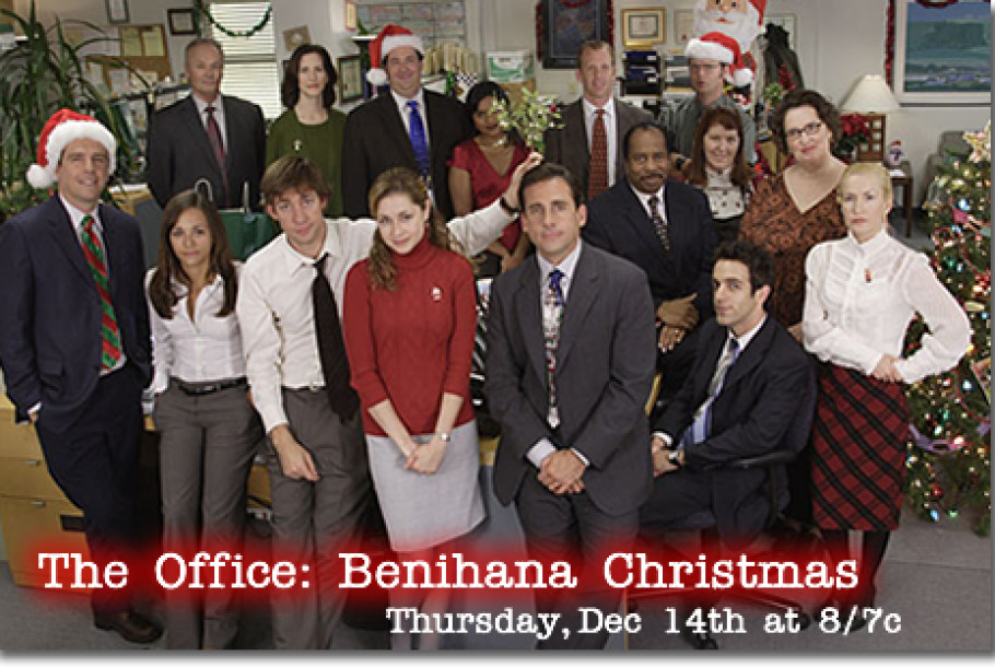 my christmas party nightmares roasted - The Office Christmas Party